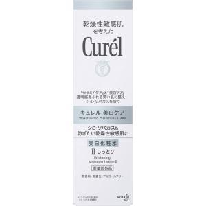 キュレル 美白化粧水 II ノーマルな使用感 140ml 医薬部外品|koyama-p