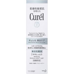 キュレル 美白化粧水 I ライトな使用感 140ml 医薬部外品|koyama-p