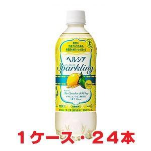 ヘルシアスパークリング レモン 500ml×24本(特定保健用食品)|koyama-p