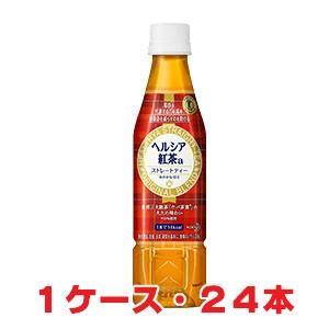 ヘルシア紅茶 350ml×24本(特定保健用食品)|koyama-p