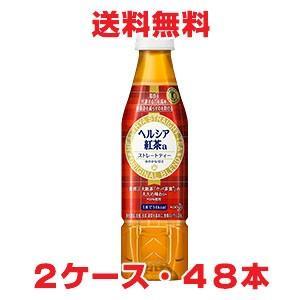 送料無料 ヘルシア紅茶 350ml×48本(特定保健用食品)|koyama-p