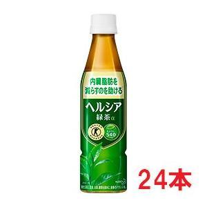 花王ヘルシア緑茶 スリムボトル 350ml×24本(特定保健用食品)|koyama-p