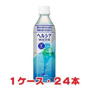 ヘルシアウォーター 500mL×24本(特定保健用食品)|koyama-p