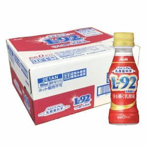 カルピス守る働く乳酸菌「L-92乳酸菌」100m...の商品画像