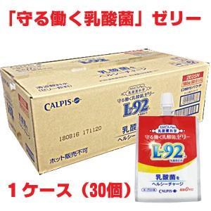 カルピス「守る働く乳酸菌」ゼリー 口栓付パウチ 180g×30袋|koyama-p