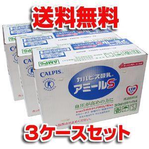 アミールS 200ml×72本 (3ケース) 送料無料|koyama-p