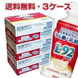 カルピス 守る働く乳酸菌L-92乳酸菌 200mL×72本  (3ケース) 送料無料 koyama-p