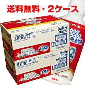 カルピス 守る働く乳酸菌L-92乳酸菌 200mL×48本  (2ケース) 送料無料 koyama-p