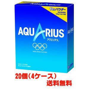 アクエリアス パウダー(粉末) 1L用 5袋入×20個|koyama-p