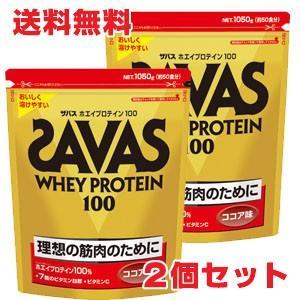 送料無料・ザバス(SAVAS)ホエイプロテイン...の関連商品4