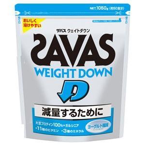 大豆プロテイン+ガルシニアエキス配合 たんぱく原料として、引き締まったカラダづくりをサポートする「大...