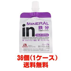 ウイダーinゼリー マルチミネラル 180g×36個(ウィダーインゼリー)