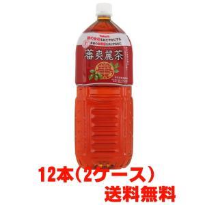 ヤクルト蕃爽麗茶2リットル×12本|koyama-p