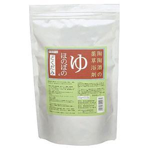 ゆほのぼの(どくだみ入浴剤)30g×20包入 【医薬部外品】ドクダミ入浴剤|koyama-p