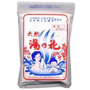 ゆうメール発送・送料無料 天然 湯の花 250g(15〜20回分) 奥飛騨温泉の天然湯の花100%使用|koyama-p