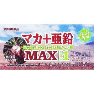 マカ+亜鉛MAX1・310mg×1粒×30袋(約30日分)...