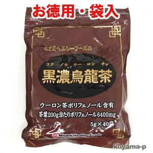 黒濃烏龍茶 徳用袋入(黒ノウウーロン茶) 5g×40袋|koyama-p