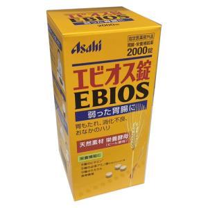 エビオス錠 2000錠(試供品90錠付)【指定医薬部外品】 koyama-p