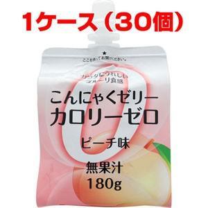 ファイトマン蒟蒻ゼリーカロリーゼロ(ピーチ)180g×30個 (こんにゃくゼリー)|koyama-p