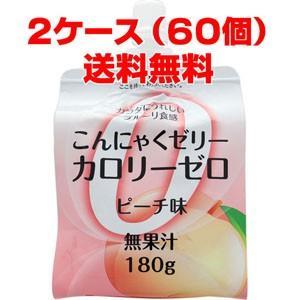 ファイトマン蒟蒻ゼリーカロリーゼロ(ピーチ)180g×60個 (こんにゃくゼリー)|koyama-p