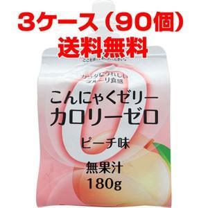 ファイトマン蒟蒻ゼリーカロリーゼロ(ピーチ)180g×90個 (こんにゃくゼリー)|koyama-p