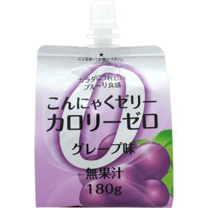 ファイトマン蒟蒻ゼリーカロリーゼロ(グレープ)180g(こんにゃくゼリー)|koyama-p