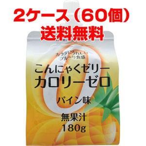 ファイトマン蒟蒻ゼリーカロリーゼロ(パイン) 180g×60個 (こんにゃくゼリー)|koyama-p
