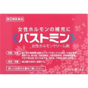 女性ホルモン軟膏剤 バストミン クリームタイプ 4g【第(2)類医薬品】