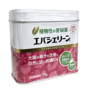 エバシェリーン 75g 第2類医薬品 ドイツの植物性便秘治療剤|koyama-p