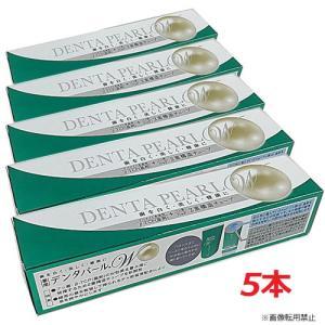 デンタパールW 108g×5本|koyama-p