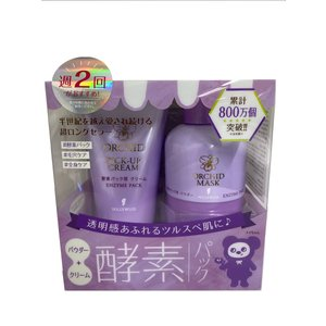 ハリウッド化粧品オーキッド酵素パックセット(カップ・スパチュラ付) ヘルスケア コヤマ