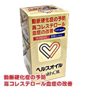 ヘルスオイル 300カプセル 【第3類医薬品】
