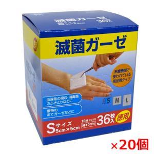 一枚ずつ滅菌袋に入っておりますので、必要な量だけ使用することができ、無駄がありません。 ○医療機関で...