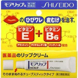 ゆうメール発送・送料無料【代引不可】モアリップA 8g 資生堂薬品 第3類医薬品|koyama-p