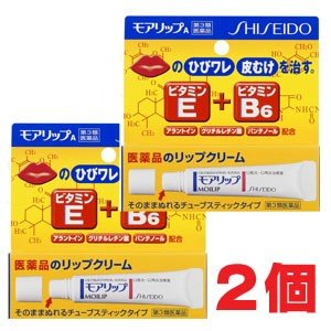 ゆうメール発送・送料無料【代引不可】モアリップA 8g×2個 資生堂薬品 第3類医薬品|koyama-p