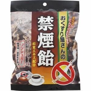 おくすり屋さんの禁煙飴 コーヒー味  ノンシュガー・保存料・着色料不使用 70g