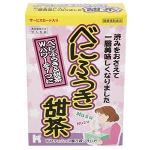 べにふうき甜茶 60g(3.0g×20袋)