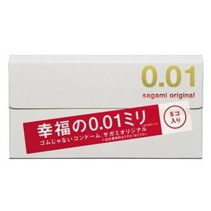 ゆうメール発送・送料無料【代引不可】サガミオリジナル001(ゼロゼロワン) 5個入 0.01
