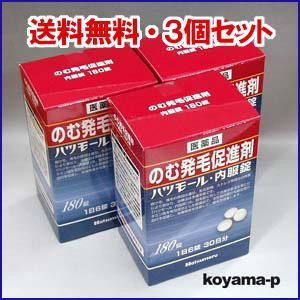 ハツモール内服錠 180錠×3個 第2類医薬品