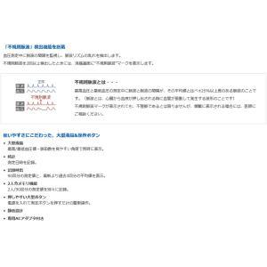 オムロンデジタル自動血圧計 HEM-1000 スポットアーム|koyama-p|03