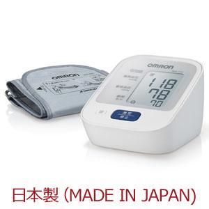 オムロン上腕式血圧計 HEM-7122 日本製(MADE IN JAPAN)|koyama-p