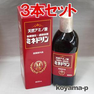 天然アミノ酸 ミネドリン 600ml×3本【医薬品部外品】|koyama-p