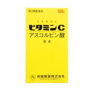 ビタミンC「イワキ」岩城のアスコルビン酸 500g【第3類医薬品】