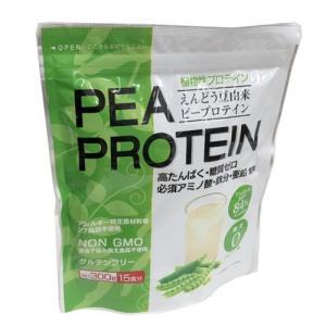 高たんぱく・糖質ゼロの食物性プロテインです。必須アミノ酸・鉄分・亜鉛含有。 ●アレルギー特定原材料等...