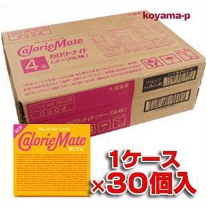 カロリーメイトブロック メープル味 1箱4本入×30個