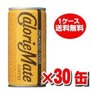 カロリーメイト コーヒー味 200ml×30本|koyama-p