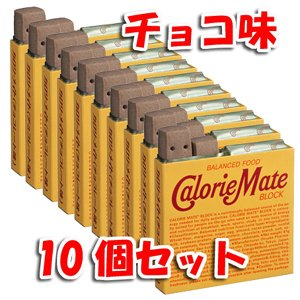 カロリーメイトブロック チョコレ-ト味(1箱4...の関連商品2
