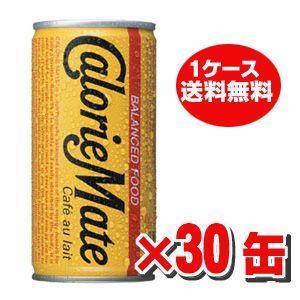 カロリーメイト カフェオレ味 200ml×30本 koyama-p