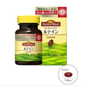 ネイチャーメイド ルテイン 60粒/30日分