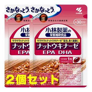 ゆうメール発送・送料無料 ナットウキナーゼ EPA DHA 30粒×2個セット 小林製薬の栄養補助食品